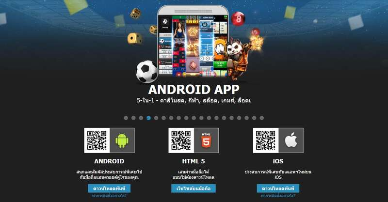 บาคาร่าออนไลน์ Android เล่นผ่านมือถือได้ทันที ได้เงินชัวร์