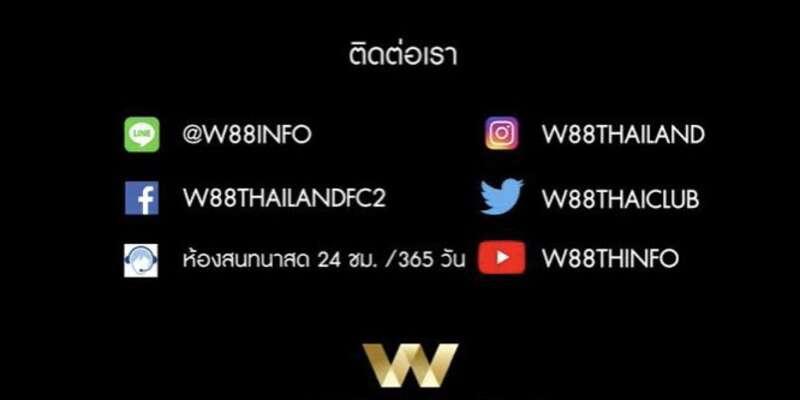 W88 ทาง-เข้าผ่านโซเซียลที่คุณก็เข้าใช้งานในชีวิตประจำวัน